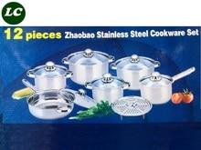COOKWARE SET utensils casseroles inox stainless steel cooking pot 12pcs cookware pots and pans
