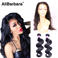 360 Lace Frontal With Bundles Brazilian Body Wave Virgin Hair 2 Bundles Human Hair with 360 Lace Frontal With Baby Hair