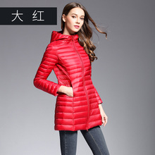 Brand Casual 90% White Duck Down Jacket Women Stand Collar Ultra Light Female Autumn Winter Warm Long Down Coat Plus Size Parkas цены онлайн