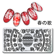 12*6cm Nail Art Stamp Template Wave Line Letters Design Image Plate Harunouta L014