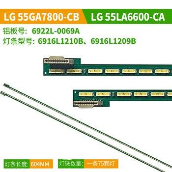 New 4PCS*75LED LED backlight stip for LG 55LA6800 6922L-0069A 55LA660V 55PFL6008K 55LA7400 55LA6600 6916L1210B 09B