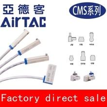 two wires type Reed sensor CMSH/CMSE/CMSG/CMSJ-020 DMSG/DMSH/DMSE/DMSJ-2W -NPN -PNP magnetic switch lead wire length 2 meter стоимость