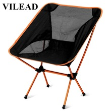 VILEAD 4 Colors Portable Camping Moon Chair 7075 Aluminum Folding Ultralight Picnic Fishing Outdoor Foldable Stool 53*35*67 cm