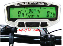 waterproof wire wireless meter/display odometer light in the dark parts for scooters bicycles speed tester