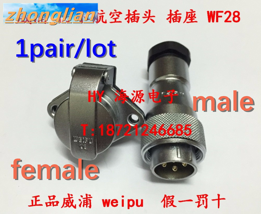 (1male + 1female=2pcs)/lot WF28 serie 2/3/4/7/10/12/16/20/24/26 core aviation plug socket connector waterproof weipu connector