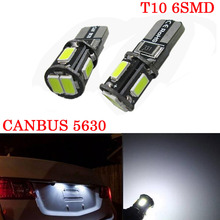Dongzhen T10 LED 5630 6SMD W5W 5W5 Car Side Light Clearance Wedge Bulb Automobile Maker Luggage Compartment Lamps Reading Bulbs