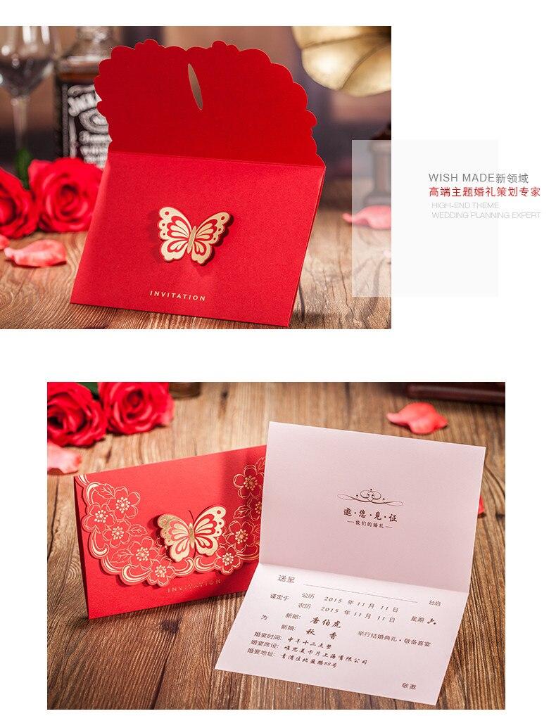 Modern Wedding Invitations 100 Ideas Resume Ideas Megansmission Info