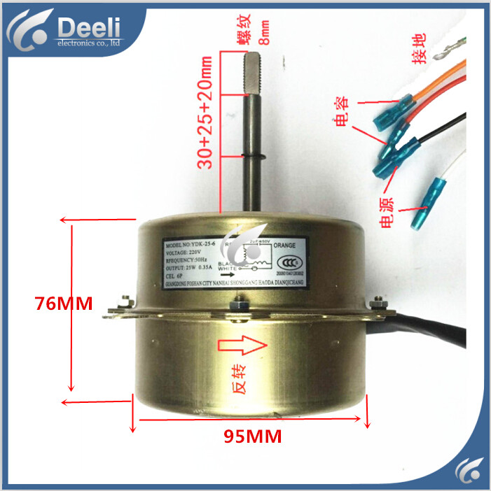 99% new good working for Air conditioner Fan motor machine motor YDK-25-6 reverse 25W good working ups ems dhl 95% new good working for air conditioner inner machine motor fan ydk50 8g 3 7 line