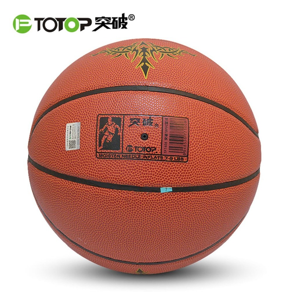 High Quality Basketball Ball Men basket topu Basketball Training Ball Free with Net&Pin For Game Children Kids Game ...