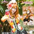 Kousaka Honoka Cosplay Amor En Vivo! lovelive escuela idol proyecto orange cheongsam kawaii traje de las mujeres