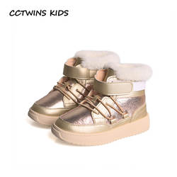 CCTWINS дети 2018 зимние детские теплые высокие кроссовки мальчик, спорт обувь для девочек повседневное искусственная кожа тренер FH2364