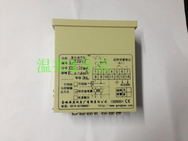 Yuyao temperature Instrument Factory XTF-750W / XTF-7000 Thermostat / intelligent temperature control device taie fy700 thermostat temperature control table fy700 301000