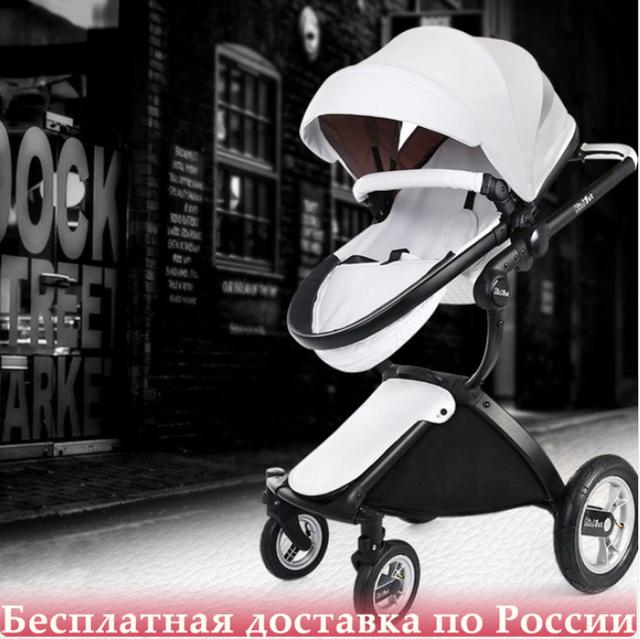 Alabeibei corteza cuatro carros de choque cochecito paisaje de alta cochecito cochecitos de bebé Envío gratis