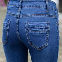 High Quality 2017 Spring Summer High Waist Double-breasted Women Jeans Pencil Pants Show Thin Carry buttock Girl Jeans Free Ship