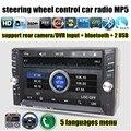 2 DIN 6.6 дюймов Автомобиля Стерео Bluetooth Аудио HD MP4 MP5 игрок Радио Сенсорный Экран 2 USB порт рулевое управление DVR вход