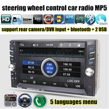 2 DIN 6.6 inch Car Stereo Bluetooth Audio HD MP4 MP5 Player Radio Touch Screen 2 USB port steering wheel control DVR input