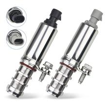 1 компл. Соленоидный клапан впускного и выпускного распределительного вала Соленоидный клапан OEM 12655420 12655421 для Chevy Captiva Equinox GMC Terrain