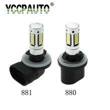 YCCPAUTO 1 шт. H27 H27W2 881 880 Автомобильный светодиодный противотуманный Светильник лампы 30smd 4014 светодиодный цвет: желтый, белый Автомобильная Противо-Туманная лампа Габаритные огни 12В