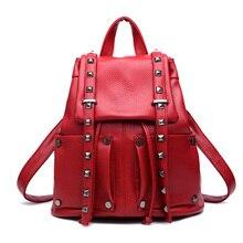 Женщины искусственная кожа заклепки рюкзаки школа путешествия drawstring сумка дизайнер корейский backbag женщины рюкзаки Для Девочек-Подростков