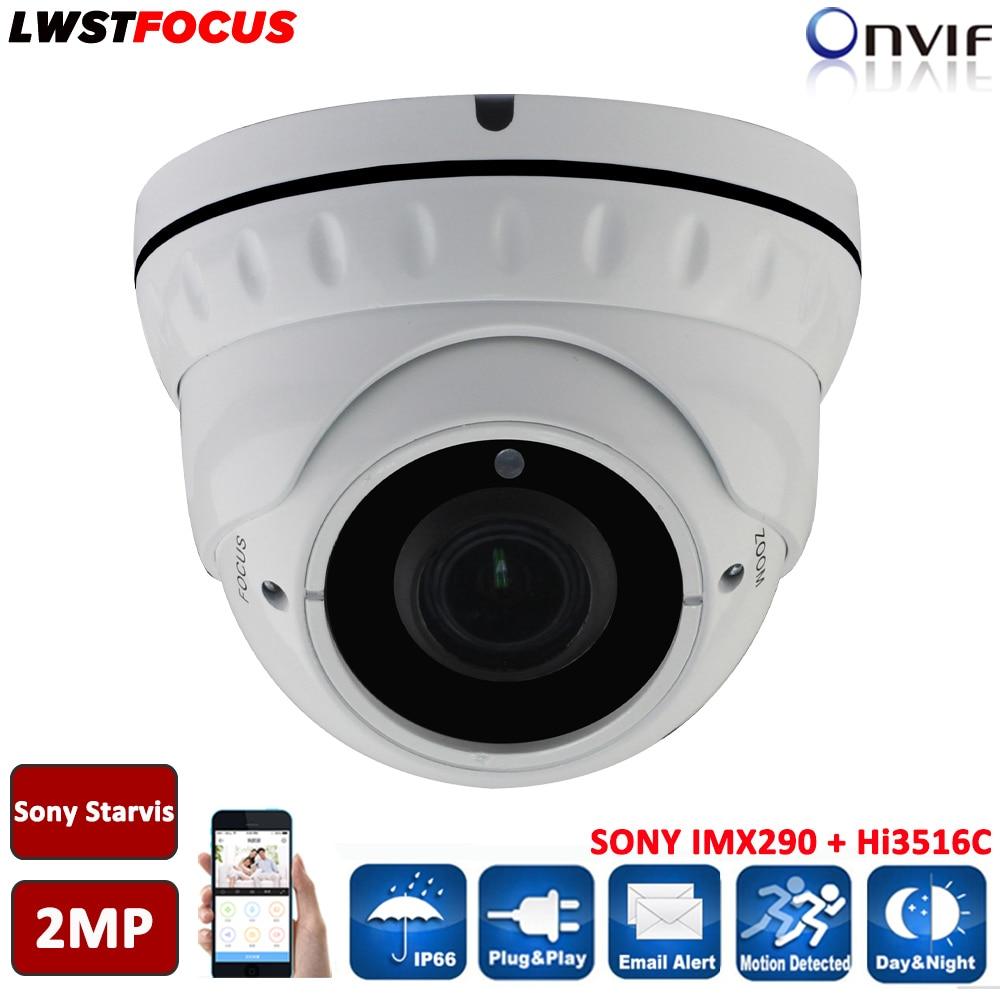Sony Starvis IMX290+Hi3516C FULL HD 1080P ONVIF 2.0 Megapixel 2MP IP Camera Outdoor Waterproof Dome Surveillance Camera IP ONVIF h265 2mp sony imx290 hi3516c security ip