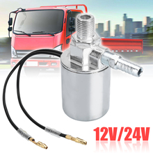 For 12V 24V Air Horns & Ride Systems Car Train Truck Horn Electric Solenoid Valve Heavy Duty 1/4Inch Mayitr