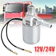 For 12V 24V Air Horns & Ride Systems Car Train Truck Horn Electric Solenoid Valve Heavy Duty 1/4Inch Mayitr