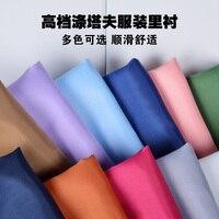 2018 Telas De Algodon Para Patchwork Tecidos Free Shipping Solid Color Lining Cloth Diy Craft Suits Cashmere Coat Dust Fabric
