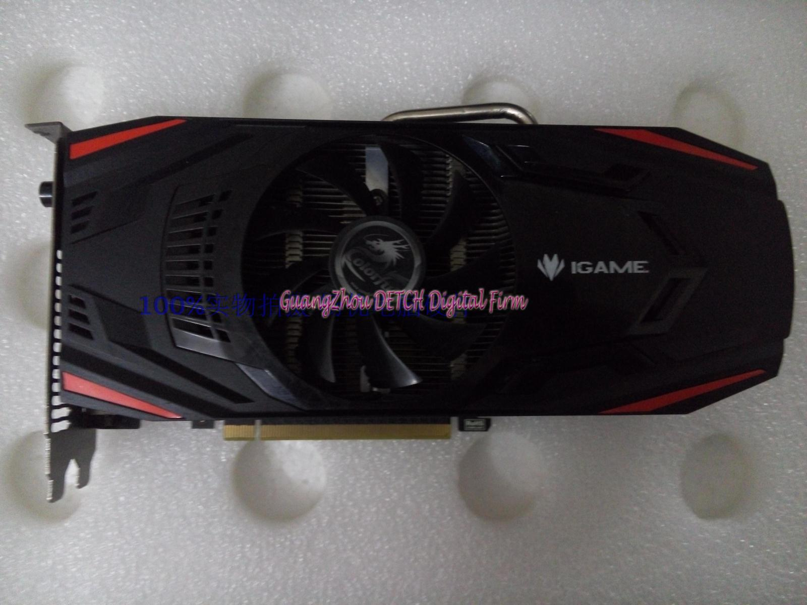 Flame wars GTX650 1g Used game graphics