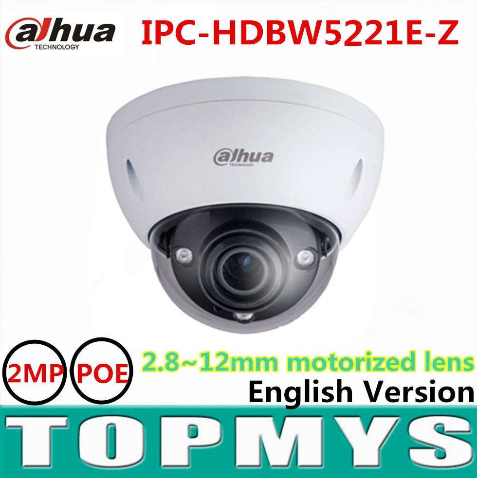 Dahua 2MP POE 2 8 12mm motorized lens IP camera IPC HDBW5221E Z 1080P HD WDR