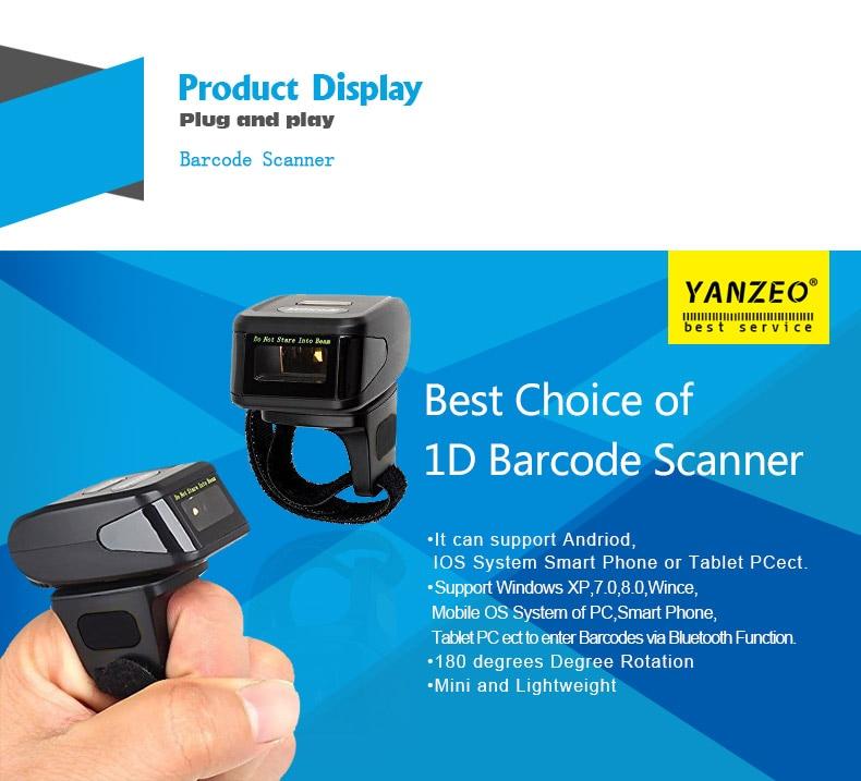 1D-Barcode-Scanner_03