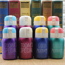 2017 new mini vacuum bottle thermos vial double stainless steel beverage cute insulation cup