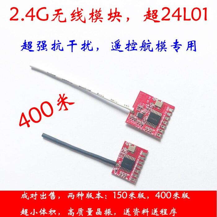 Анти-помехи и низкое энергопотребление 2,4G беспроводной модуль 24 l01 400 edition 150 edition