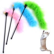 Горячая 1 шт. Индюшата шерсть забавные кошки пластиковые животные кошки и собаки игрушки животных яркие цветные колокольчики плюшевые игрушки
