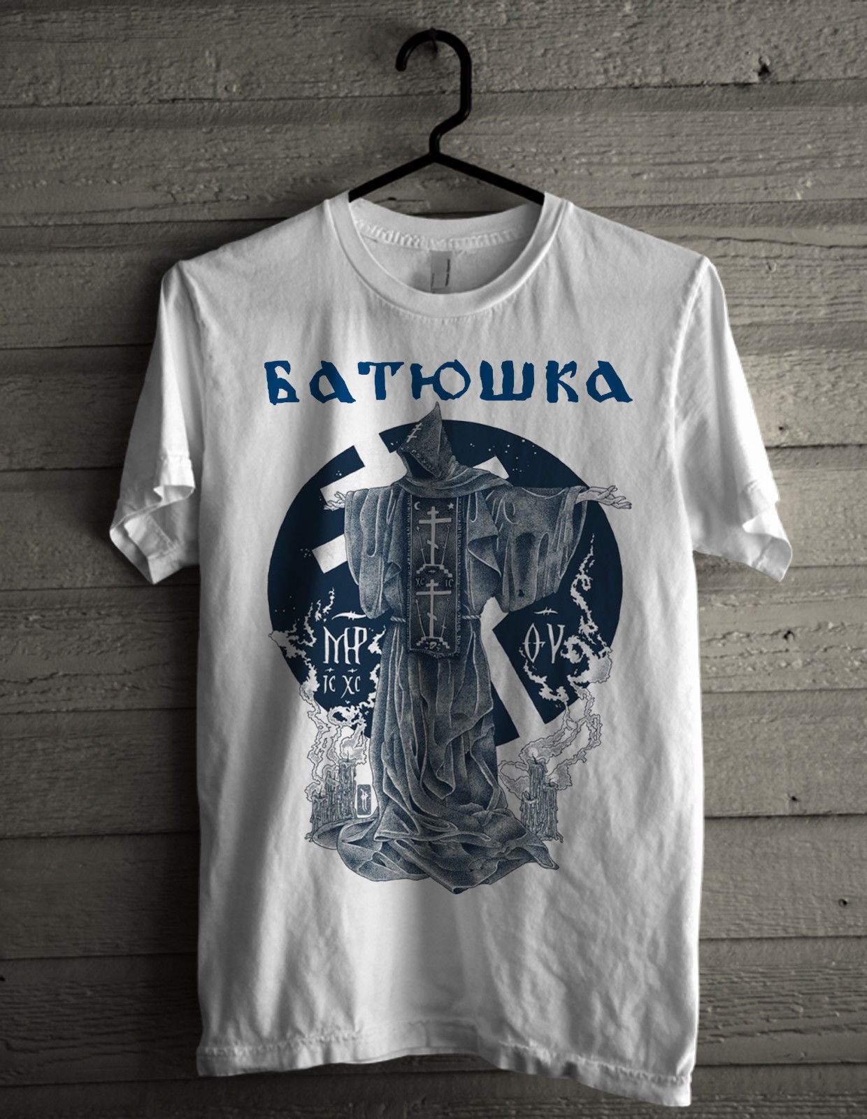 Mgla Batushka Ava Size Bolzer Marduk Behemoth Asphyx T S Shirt 3xl qFUpxBw1q