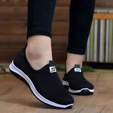 Women Flat Plus Size Breathable Mesh Sneakers Summer Slip On Platform Knitting F