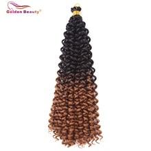 14inch Freetress Волосся в'язання для волосся Кофта синтетичне оперення волосся Розширення для чорних жінок Golden Beauty