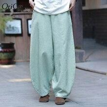 New Harem Pants Vintage