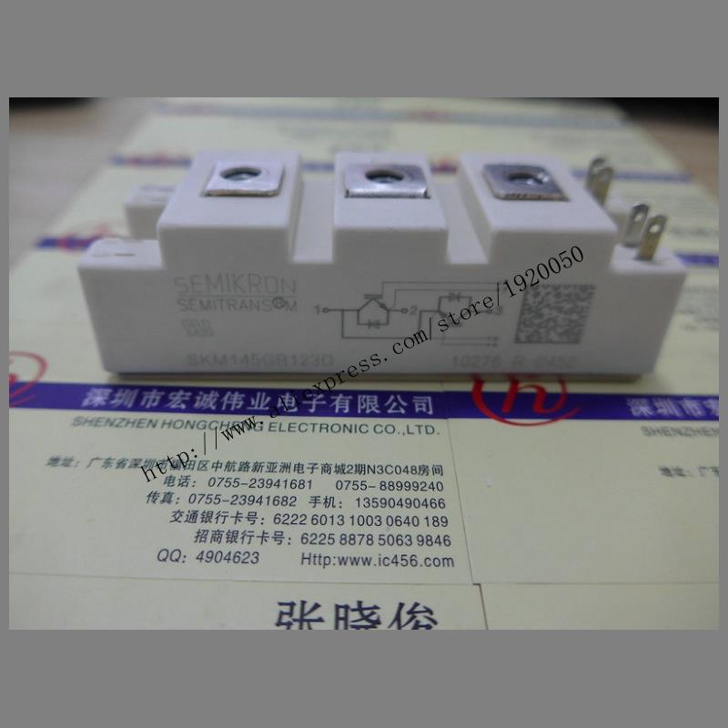 SKM145GB123D module Special supply Welcome to order ! pd25016a module special supply welcome to order