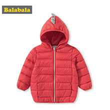 Balabala Children Winter Parka Coat For babys New Brand Fashion Solid Hooded Unisex infant Jackets Children Cotton Down Warm 4 c(China)