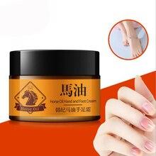 Face Moisturizers, Moisturizing Cream For Oily Skin Anti-Freckle Strong Whitening Horse Oil Facial Dark Spot