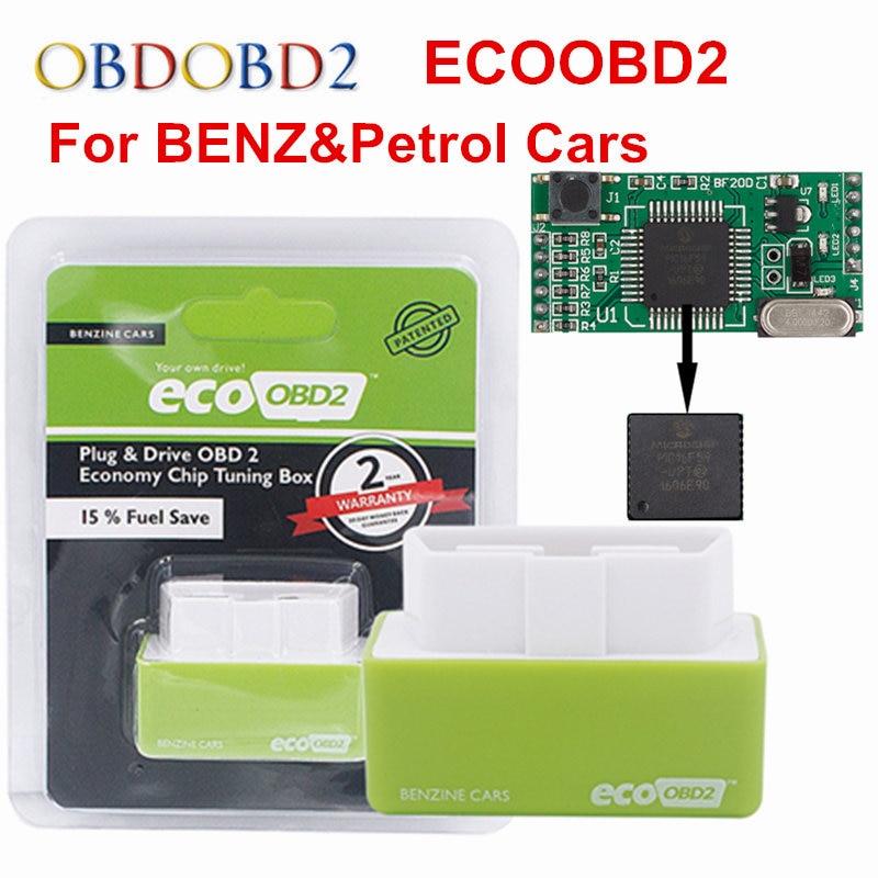 15% топлива Save EcoOBD2 чип Тюнинг Коробка Эко OBD2 бензин бензиновых автомобилей plug & Drive Устройства OBDII инструмент диагностики коробку