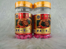 2 Bottles male enhancement softgel capsules 500mgx100each/bottle nutrition supplement free shipping