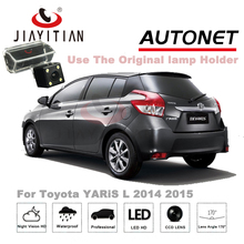 JIAYITIAN Câmara de Visão Traseira Para Toyota YARiS L 2013 ~ 2015/Usar o original lâmpada hold/CCD Noite visão Estacionamento câmera de Segurança