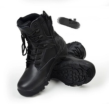 Desert Forces Boots Tactical