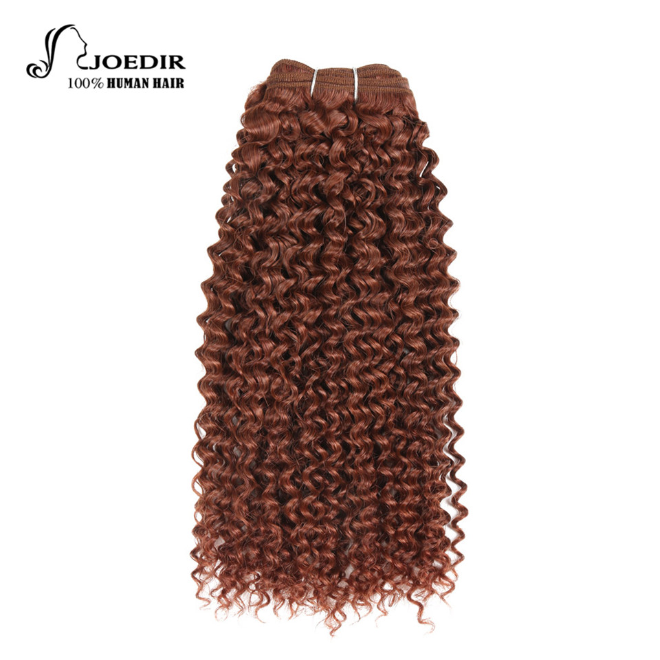 Joedir Pre-Colored Brazilian Remy Human Hair Weave Afro Kinky Curly Hair #33 Rich Copper Color #Burg Red Hair Bundles Deal