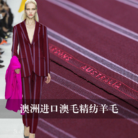 152cm Width 380g M Wine Red Stripe Australia Produced Worsed 100 Wool Materials Autumn Business Suit