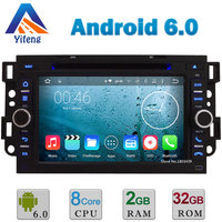 7 Android 6 Octa Core 2GB RAM 32GB ROM Car DVD Player Radio Stereo GPS For