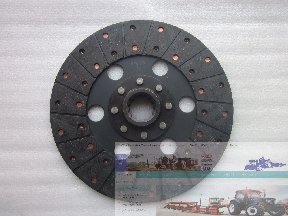 Taishan tractor parts, KM454 the clutch disk sub-assy diameter 280mm with 14 splines, part number: taishan kama tractor parts the set of gasket kit for km804 with engine km804 part number 226b
