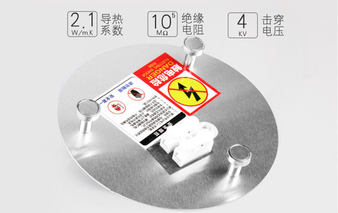 ceiling lamp plate