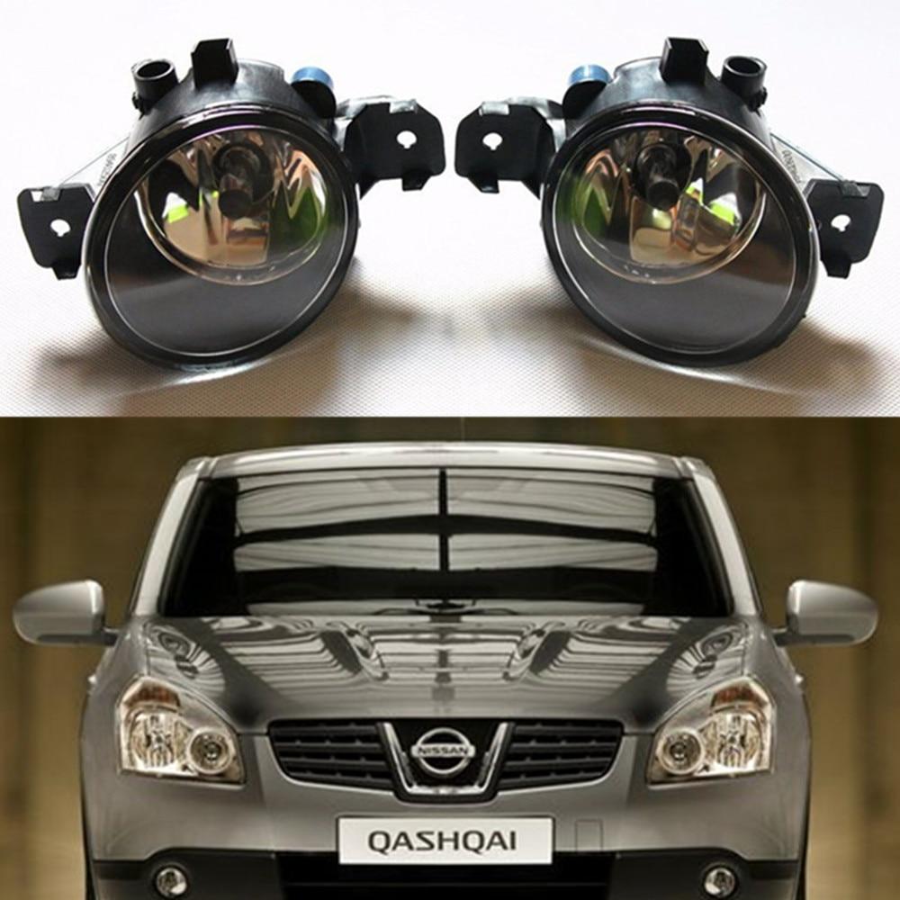 For NISSAN QASHQAI 2007-2013 Car styling Fog Lamps Front bumper halogen Lights 1set